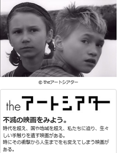 171127_the アートシアター.png