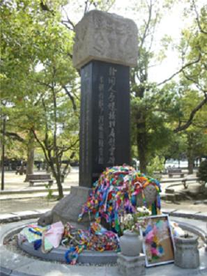 180705_韓国人原爆犠牲者慰霊碑.png