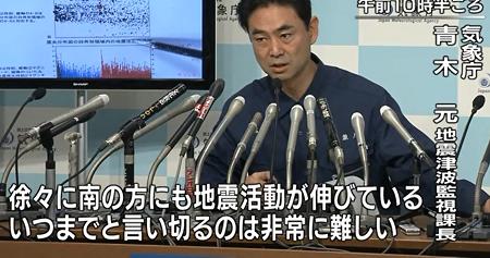 160418_気象庁会見(17日).png