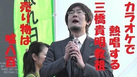 160424_カラオケで熱唱する三橋貴明.jpg