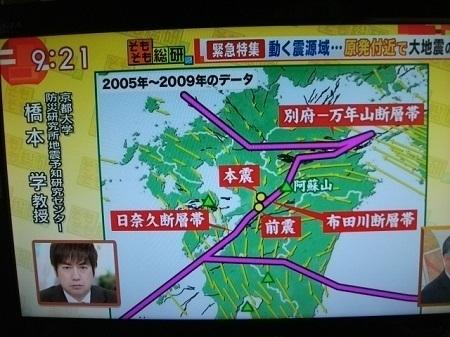 160424_橋本教授.jpg