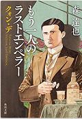191210_『クォン・デ』.png